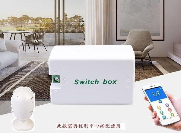 [悅音博士] 智能家居安防 燈控開關 手機Wifi遠程控制 2.4G(需主控制中心) YE-880(IOT)-L