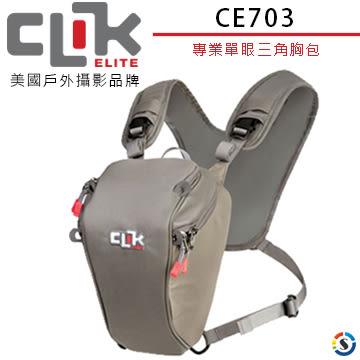 ★百諾展示中心★CLIK ELITE CE703 美國品牌專業單眼三角胸包ProBody SLR Chest Carrier(黑色/灰色)