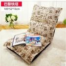 懶人沙發單人簡約現代沙發椅可折疊臥室沙發床客廳榻榻米1(主圖款)