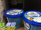 [COSCO代購 需低溫宅配] C89363 APETINA QUESO FETA 傳統費塔乾酪 1.6公斤/固形物1公斤