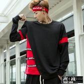 『潮段班』【GN00V820】秋冬百搭流行個性假兩件式長袖T恤側邊潮流字母編織袋造型裝飾圓領長袖T恤