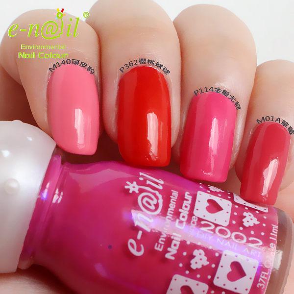(M01A /草莓) 草美味可剝式水指甲/小朋友兒童指甲油 / 無毒指甲油