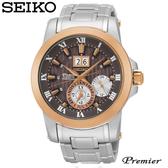 【名人鐘錶】SEIKO Premier 玫瑰金框x深棕色錶盤人動電能萬年曆錶・7D56-0AB0C・SNP128J1・公司貨