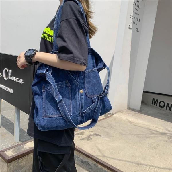 大容量斜背包包女ins日系軟面牛仔布韓版大包帆布袋學生側背包男 美物 交換禮物