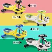 兒童扭扭車帶音樂靜音輪寶寶滑行車1-3-6歲玩具妞妞車搖擺溜溜車igo  酷男精品館