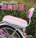 腳踏車後座 腳踏車后座墊帶靠背加厚單車貨架后載人扶手后置 雙11推薦爆款