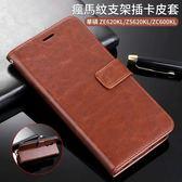 ASUS ZenFone ZE620KL ZS620KL ZC600KL 皮套 支架插卡 磁釦 手機殼 手機套 防摔 保護套