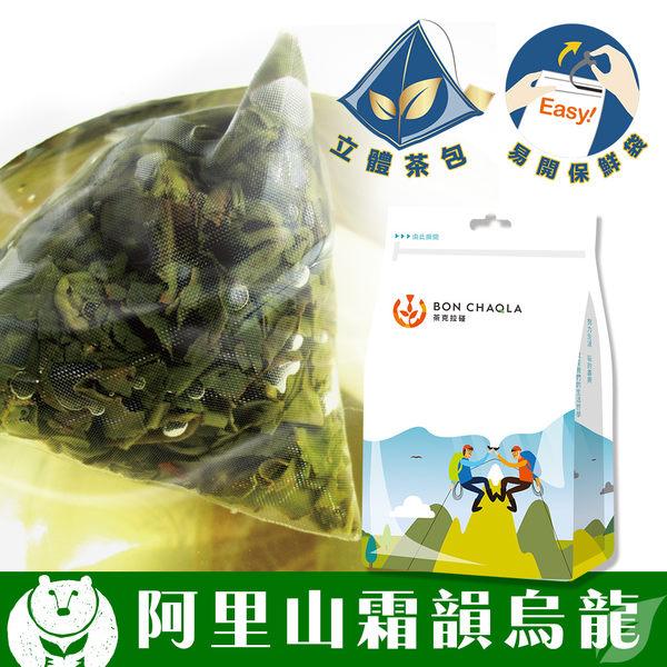 台灣茶人 阿里山霜韻烏龍3角立體茶包 油切聖品(18包入)