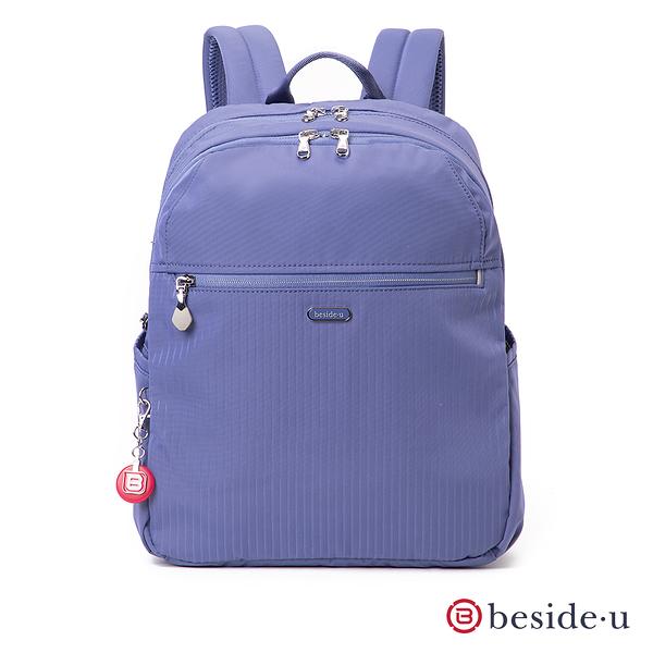 BESIDE-U Endeavor Trim時尚女雙隔層後背包-海洋藍