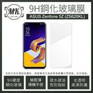 【小樺資訊】含稅 【MK馬克】ASUS Zenfone5Z (ZS620KL) 9H鋼化玻璃保護膜 (非滿版)
