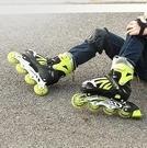 直排輪 溜冰鞋兒童全套套裝旱冰輪滑鞋男童女初學者中大童成年女生大學生【快速出貨八折下殺】