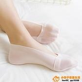 5雙 襪子女船襪超薄透氣冰絲隱形襪硅膠防滑蕾絲淺口襪套超級品牌【桃子居家】
