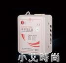 舜紅純銅1000W足功率變壓器 220v轉110v 110V轉220V 1000W 變壓器 NMS小艾新品