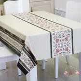 桌布 - PVC餐布藝防水茶幾墊免洗防油