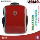 UnME 兒童書包 鏡紅 舒適背墊 多功能分類夾層 輕質書包 3037 得意時袋