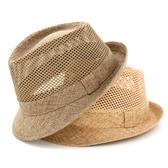 出口高檔亞麻禮帽男英倫紳士帽夏季遮陽帽網眼鏤空草帽中老年帽子 智慧e家