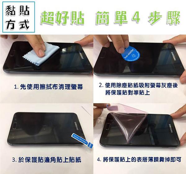 『螢幕保護貼(軟膜貼)』ACER Liquid Z330 Z520 Z530 Z630 亮面-高透光 霧面-防指紋 保護膜