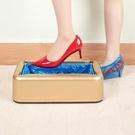 正之昇鞋套機 新款踩腳配一次性鞋套用自動套鞋機器 腳套器鞋 快速出貨
