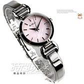 (活動價) MANGO 手環錶 不銹鋼 粉紅珍珠貝面 藍寶石水晶 27mm 女錶 防水手錶 MA6599L-11