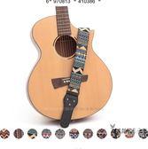 吉他背帶 個性波米風吉他背帶 加厚電吉他貝司背帶 民謠木吉他肩帶通用