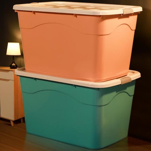 收納箱家用塑料衣服儲物盒子大號衣櫃玩具零食筐整理 「顯示免運」