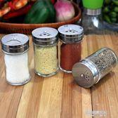 廚房用品玻璃調味瓶燒烤調料瓶罐調味罐胡椒粉瓶調料盒套裝4只裝  凱斯盾數位3C