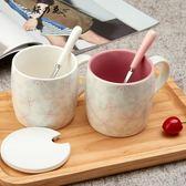 櫻花陶瓷馬克杯帶蓋勺情侶杯子簡約牛奶創意早餐咖啡杯辦公室水杯【櫻花本鋪】