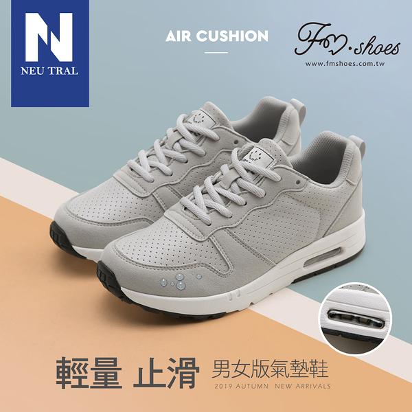 休閒鞋.拼接洞洞休閒氣墊鞋(灰)-男女款-FM時尚美鞋-NeuTral.Cold