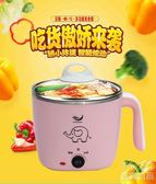 110v電煮鍋1.5L 出口美國日本加拿大電燉盅 電熱水壺電火鍋電飯煲