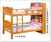 【水晶晶家具】彩伊粉彩檜木3.5呎雙層床~~可混色 HT8180-2