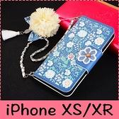 【萌萌噠】iPhone X XR Xs Max 中國風茉莉花保護套 可插卡側翻皮套 磁扣 茉莉花掛飾手提 手機殼 皮套