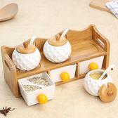 創意日式調味罐陶瓷竹木廚房用品調料盒調料瓶調味瓶鹽罐調料套裝   初見居家