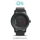 兩片裝 Qii GARMIN vívomove 玻璃貼 鋼化玻璃貼 自動吸附 2.5D弧邊 手錶保護貼