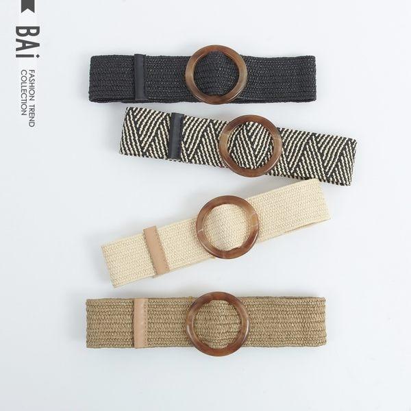 腰封 琥珀圓環穿式寬版藤草編織彈力腰帶-BAi白媽媽【196299】
