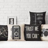 時尚簡約實用抱枕214  靠墊 沙發裝飾靠枕