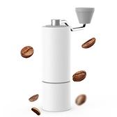 手搖咖啡磨豆機 家用手沖咖啡機研磨機器具 【免運快出】