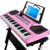 兒童電子琴1-3-6-12歲多功能初學者女孩玩具寶寶鋼琴61鍵  XY2871  【男人與流行】 TW