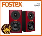 【小麥老師樂器館】FOSTEX PA-3 BX 紅色 主動式 監聽喇叭 喇叭