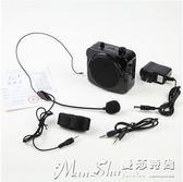 擴音器小擴音器教師專用教學講課擴聲話筒有線便攜式隨身 曼莎時尚