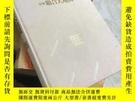 二手書博民逛書店罕見最新綜合大地圖Y13137 小學館 小學館 出版2001
