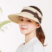 遮陽帽 編織草帽 空頂防曬可折疊太陽帽【非凡上品】z226