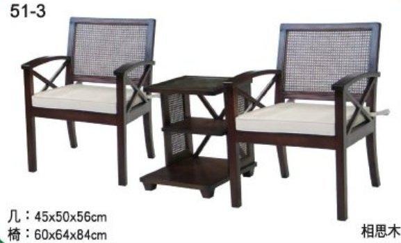 【南洋風休閒傢俱】戶外休閒桌椅系列-相思桌椅組 戶外桌椅 適 戶外 庭院 民宿(L51-3 #3071E)