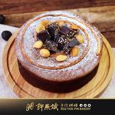世界金廚冠軍【許燕斌手作烘焙】古典巧克力蛋糕