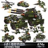 組裝積木兼容男孩子益智力拼裝飛機軍事坦克模型6兒童7特警8玩具9歲10