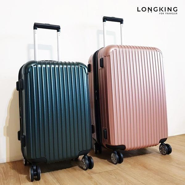 【南紡購物中心】【LONG KING】20吋雅致登機箱(LK-8019/20)