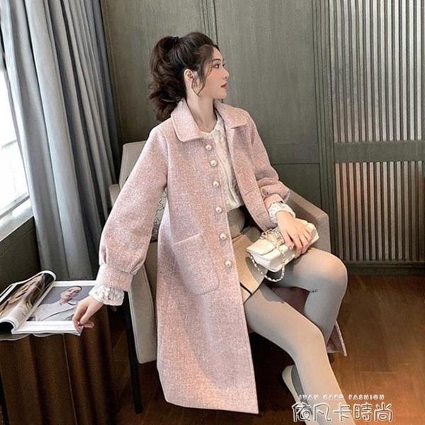2020年新款粉色外套女秋冬百搭中長款韓版寬鬆小個子大衣 依凡卡時尚