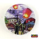 【收藏天地】台灣紀念品*開瓶器冰箱貼-十分老街 /小物 送禮 文創 風景 觀光  禮品