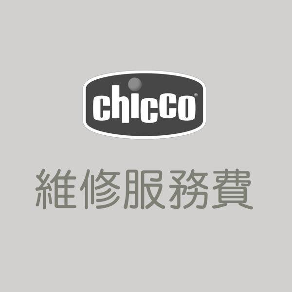 chicco-推車雨罩(Bravo、Today和CTO2 皆適用)