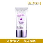 【Dr.Douxi 朵璽旗艦店】晶鑽美肌潤色隔離霜 SPF 48 50ml