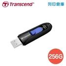 創見 Transcend USB3.1 無蓋伸縮碟 JetFlash790 / 256GB 隨身碟 黑色